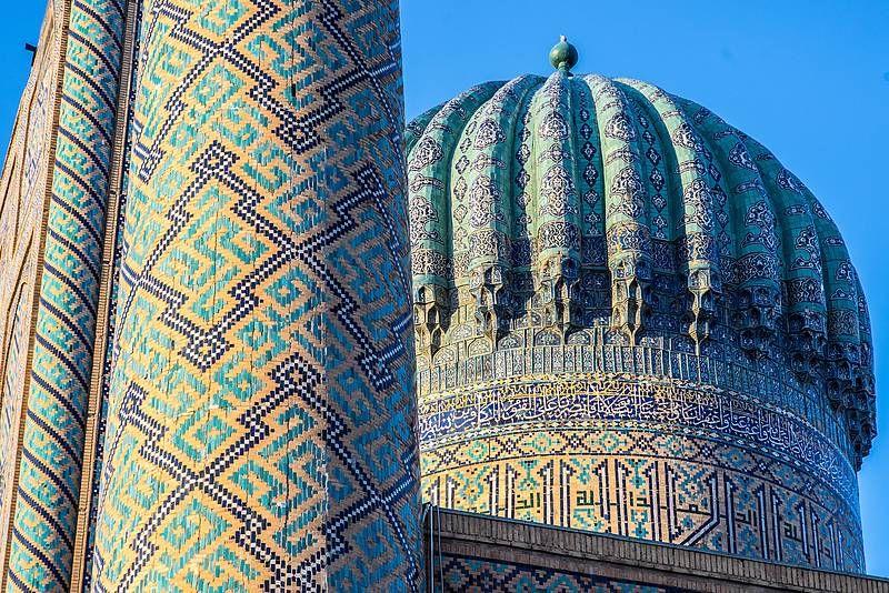 Kuppel der Sher-Dor Koranschule in Samarkand. Foto: Eckhard Gollnow